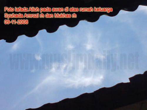 fenomena-awan-lafadz-09-11-08